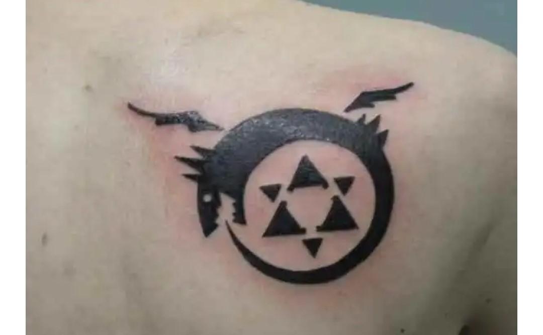 Fullmetal Alchemist Ouroboros Tattoo